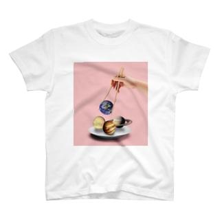braainのわくせいごはん T-shirts