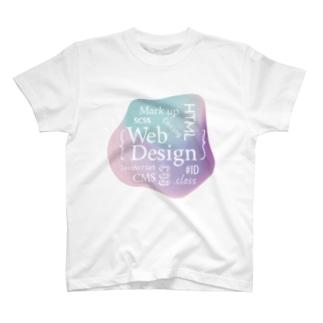 ウェブデザイン タイポグラフィ T-shirts