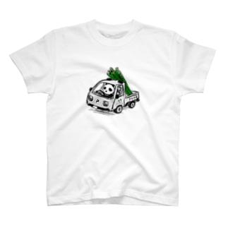 ぽめら兄ぃやんの軽トラパンダ T-Shirt