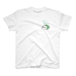なぞの生物 T-shirts