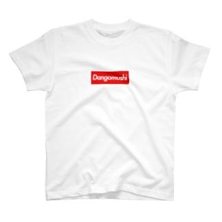 Dangomushi ダンゴムシ 某パロディ T-shirts