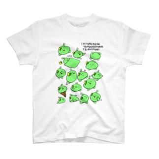 いきテレ!ショップのしらとイラスト(色付きの緑の肉塊がいっぱい) T-shirts