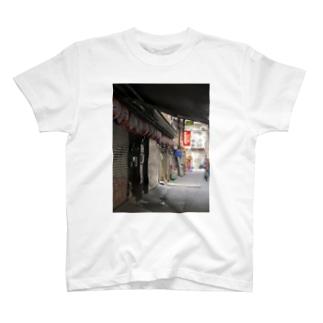 セイなる夜 T-shirts