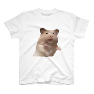 A Tのびっくりネズミ T-shirts