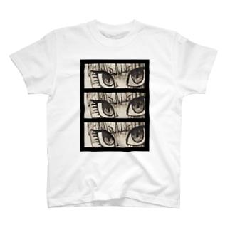 眼力 T-shirts