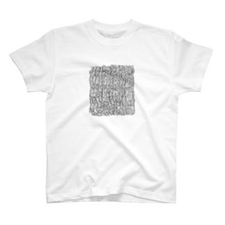袋麺(黒) T-shirts