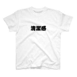 清潔感Tシャツ T-shirts