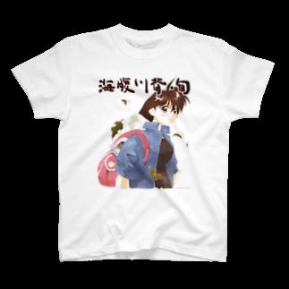 ドローラインの海腹川背・旬 ロゴ付 T-shirts