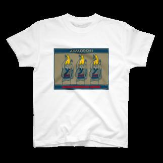 あさみんSHOP(いっ福商店)のわたしゃ負けるの大嫌い T-shirts