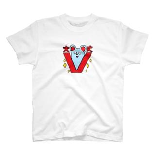 青いお城に住むネズミ/大丈V T-shirts