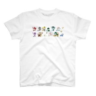 数秘脳内住人だいしゅうごう T-shirts