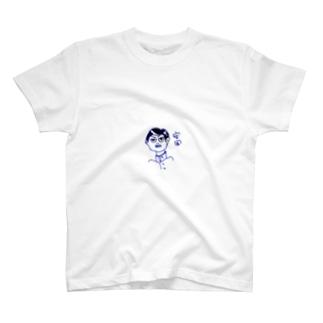 クラスメイト(安岡) T-shirts