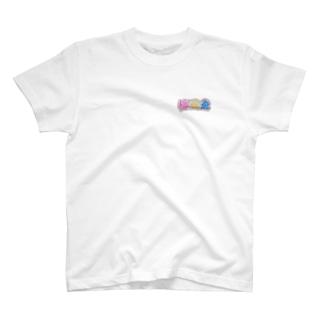 漢字でししゃも T-shirts