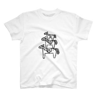 木彫りの馬 T-shirts