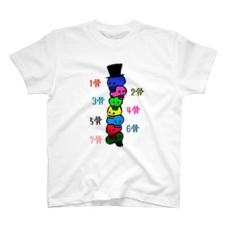 重ね頭蓋骨骨 T-shirts