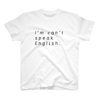 I'm can't speak English T-shirts