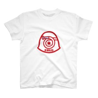 パ紋No.2680 キシヒロ T-shirts