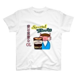妻はOL♡ペアTシャツ T-shirts