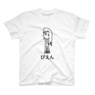 アマビエぴえんTシャツ T-shirts