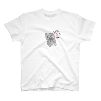 キビ T-shirts