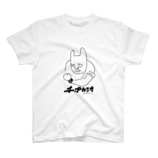 チープカシオくん T-shirts