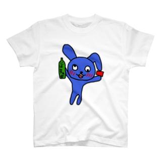養分ウサギてゃん T-shirts