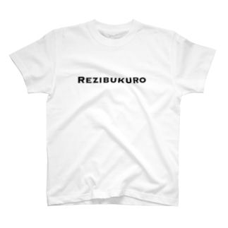 Rezibukuro T-shirts