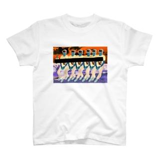 分身反転 T-shirts