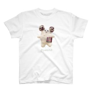 ムフフのOsampo T-shirts
