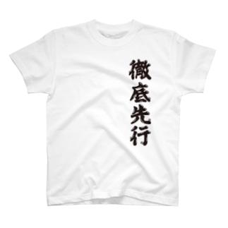 競輪6 T-shirts