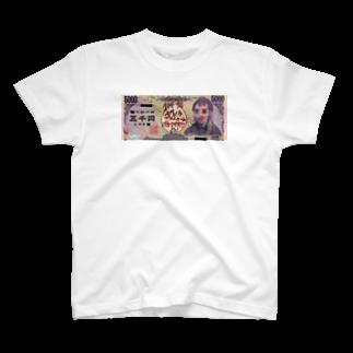 〝凸〟ぴかそとしみつの落書きダギング樋口一葉 T-shirts
