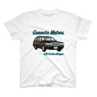 Y30ワゴン✖️ごろんたファミリー T-shirts
