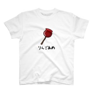 りんごあめ T-shirts