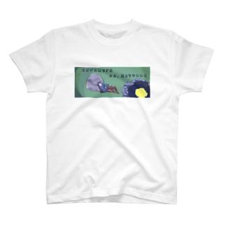夏目風月夜 T-shirts