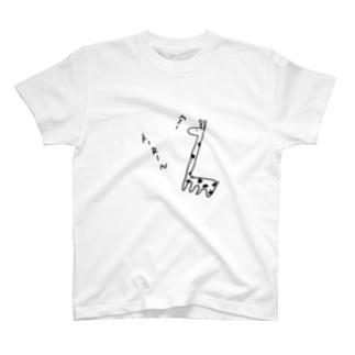 きりんのこ T-shirts