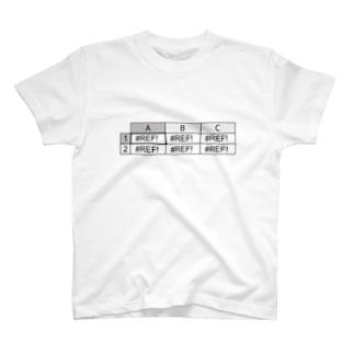 大事なデータを削除したっぽい T-shirts