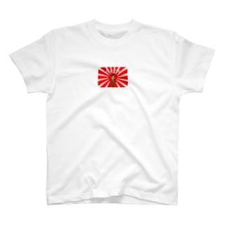蒼天已死 T-shirts