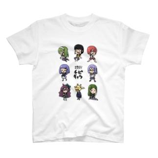 ちびキャラてやんでい T-shirts
