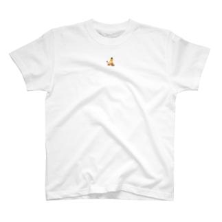 もぐら2段くん 中心ver T-shirts
