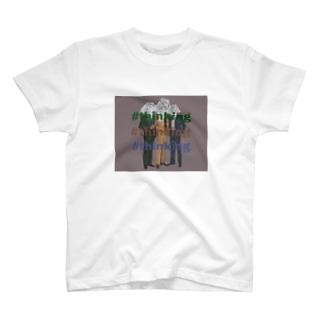 #thinking T-shirts