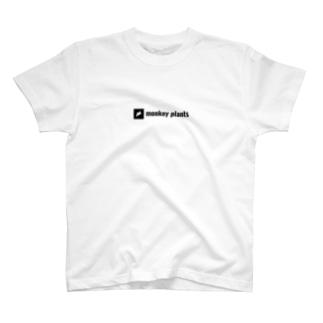 monkey plants A-type T-Shirt