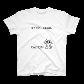 猫舌だけど知覚過敏。の猫舌だけど知覚過敏。type復刻版02 T-shirts