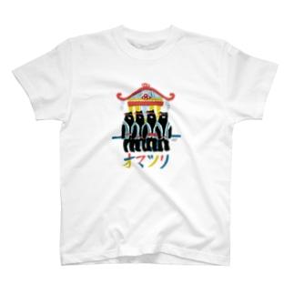くまのオマツリ T-shirts