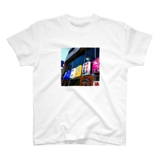 スナックビル T-shirts