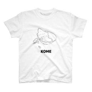 こぼれた米 T-shirts