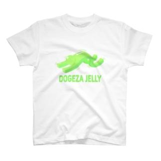 どげざゼリー T-shirts