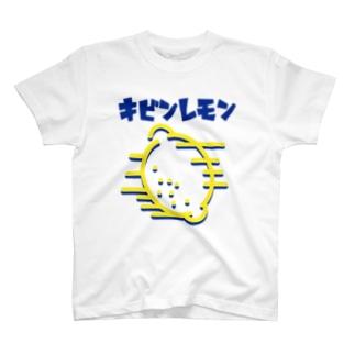 キビンレモン T-shirts