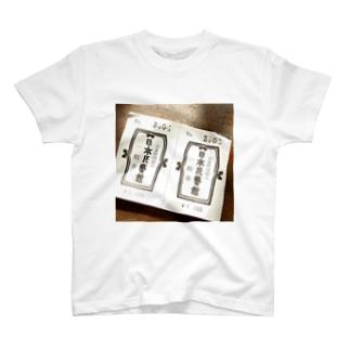 入場券 T-shirts