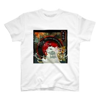 白兎猫 T-shirts