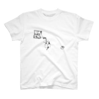 スリッパに鼻くそ シャンプーに毒を入れてくるお隣さん T-shirts